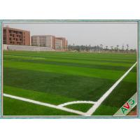 China High Wear Resistance Football Artificial Turf 100% Recycled Environmentally Friendly wholesale