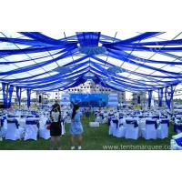 China Clear Fabric Aluminum Alloy Profile Outdoor Party Tents Rustless Frame And Waterproof Cover wholesale