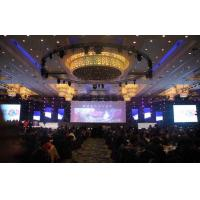 China Super Bright RGB 6 x 4m LED Star Curtain , Backdrop Curtain Cloth for Stage Background wholesale