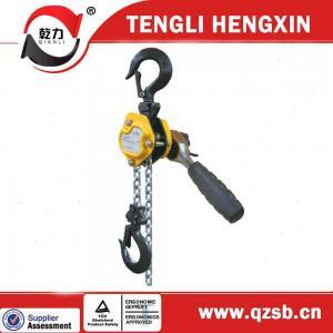 China mini lever chain block,lever block 0.25t 250kg on sale