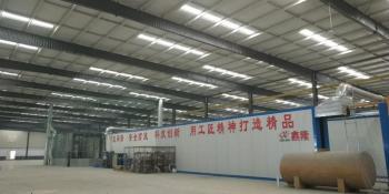Anping Xinlong Wire Mesh Manufacture Co., Ltd.