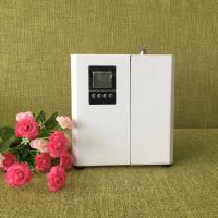 China Low Noise White metal 150ml wall mountable Hvac Scent System with lock for small area on sale