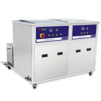 Buy cheap Professional Ultrasonic Cleaner with 2 chambers for Heat pipe and accesosry clean from wholesalers