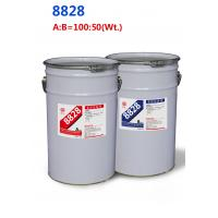 8828 two- component polyurethane adhesive, solvent free adhesive, flexible packaging adhesive, lamiantion adhesive, for sale