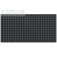 China 2200nit Brightness P7.62 Indoor Tri Color LED Module Magnetic Installation wholesale
