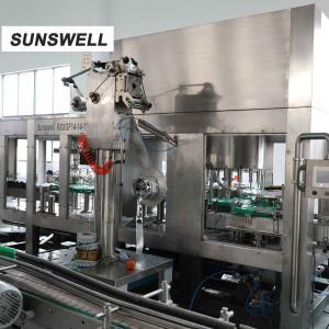 China Plastic Bottling Juice Filling Machine / Production Line For Tea on sale