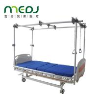 China High Grade Orthopedic Medical Manual Hospital Bed , Nursing Hospital Bed wholesale
