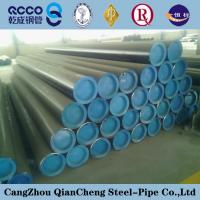 China good quality price cheap steel pipe seamless steel pipe wholesale