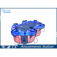 China Coin Operated amusement fishing game machine for 6 children 850W wholesale