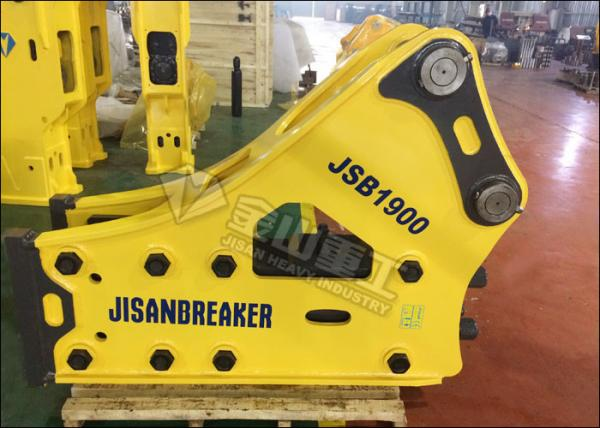 Quality Powerful Hydraulic Rock Breaker , Hydraulic Hammer For Komatsu Excavator for sale