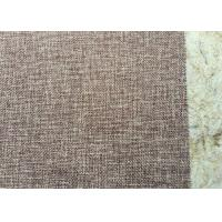 China Natural Plant Fiber Lightweight Fiberboard Drape Resistant Formaldehyde - Free wholesale
