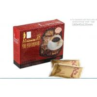 Buy cheap Fast Effective Leisure 18 Slimming Coffee / Healthy Slim Coffee For Losing Weight ( 18bag * 10g ) from wholesalers