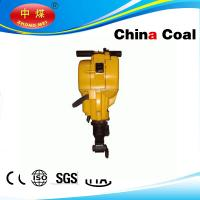 China YN27C internal combustion drill wholesale