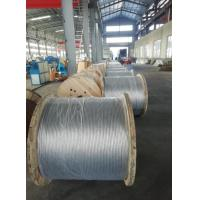 China Aluminum Alloy Wire AACSR Conductor Corrosion Protection For Bare Overhead Transmission wholesale