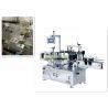 China Multi-function Square Bottle Labeling Machine , jar labeling machine wholesale