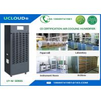 China Ucloud Indoor Automatic Wet Membrane Humidifier For Central Air Conditioning wholesale