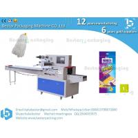 China High quality automatic mop packing machine.Microfiber mop packaging machine on sale