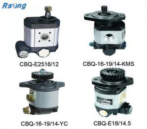China Hydraulic Pump with Valve (CBQ-16-19/14-YC) wholesale