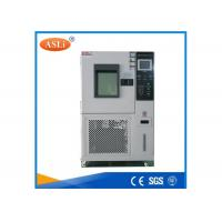 China Ozone Aging Lab Test Chamber Contain Silent Discharge Tube Type Ozone Generator wholesale