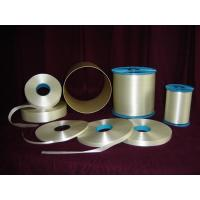 China 0.2mm 0.3mm Electrical Insulation Products Fibre Glass Banding Tape Heat Resistant wholesale
