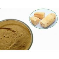 China Brown Weight Control Lotus Root Powder Weight Control Adjust Blood Lipids on sale