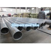 China EN10305-4 Dom Seamless Cold Drawn Tubes Plastic Pipe Cap Round Shape wholesale