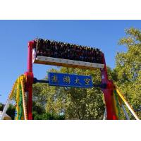 China FRP Material Frisbee Carnival Ride , 16 Seats Thrilling Amusement Park Rides on sale