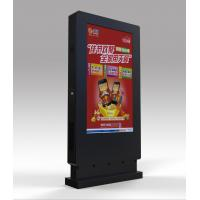 Buy cheap High Brightness 2000nits Outdoor Digital Signage Displays Advertising Kiosk Totem from wholesalers