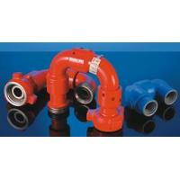 China High Pressure Swivel Joint/Swivel Joint on sale
