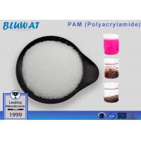 Buy cheap Cationic Polyacrylamide Media Charge Degree  for Mining Industry from wholesalers