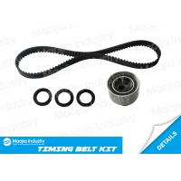 China Timing Belt Component Kit Fits for 1984-1993 Nissan Maxima 300ZX D21 #VKMA92006S wholesale
