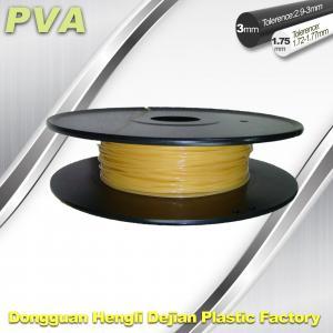 China 1.75 / 3.0 mm PVA Dissolvable 3D Filament Materials For 3D Printer Water Soluble Filament wholesale