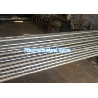 China Welded Precision Steel Tube High Precision E275 E355 Fluid / Gas Transport Decoration wholesale