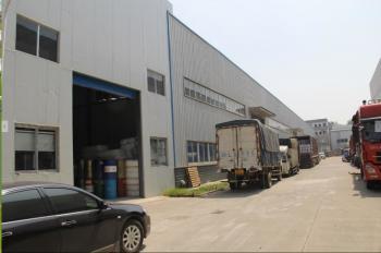 Wuhan Widoda Co.,Ltd