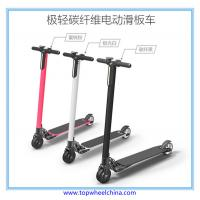 China China factory wholesale Adults Kids Folding 2 wheel electric scooter carbon fiber wholesale