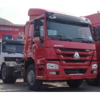 China 4x2 howo trucks low price for sale wholesale