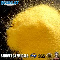 China SGS Approved Inorganic Polymer Flocculant Wastewater Purifying Chemicals wholesale