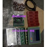 China spare parts for jacquard weaving machine wholesale