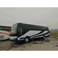 China 45 Seats Large Luggage Compartment Used Yutong Coach Long Distance Buses wholesale