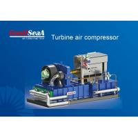 China Pharmaceutical  Turbo Air Compressor Light Weight Oil Free Gas Compressor on sale