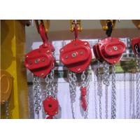 China 1t 5t 10t 20t 30t Chain Block Hook Type G80 Chain Alloy Hook  Manual Chain Hoist wholesale