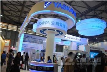 Shenzhen Wisdomlong Technology CO.,LTD