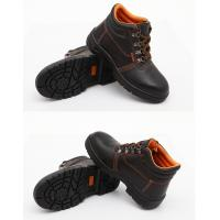 China steel toe shoes for work , leather work shoe for ground work on sale