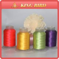 China Polyester Organic Embroidery Bobbin Thread , Drawn Thread Embroidery wholesale