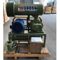 China Low Vibration 10kpa - 80kpa Economic Three Lobe Roots Blower Bk6008 for Pipe Clearing and Water Treatment on sale