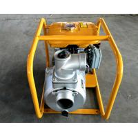 Buy cheap 196cc 6.5 HP Gasoline Water Pump from wholesalers