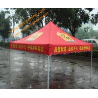 China Sales Promotion Tent  3x3m Trade Show  Easy  Up Folding Advertising Tent wholesale