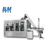 China Automatic Rotary Washing Filling Capping Beer Bottle Filling Machine on sale