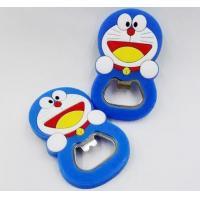 China Funny Animal Shape Silicone Beer Bottle Opener For Tourist Souvenir Gifts wholesale
