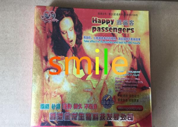 Quality Happy Passenger Sex Enhancement Pills For Increasing Male Ejaculate Volume for sale